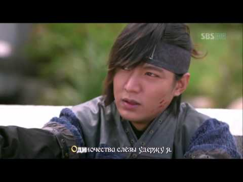 [MV] Walking Slowly - Shin Yong Jae (Faith OST) RUS SUB