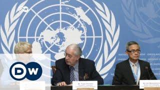 الأمم المتحدة تتهم