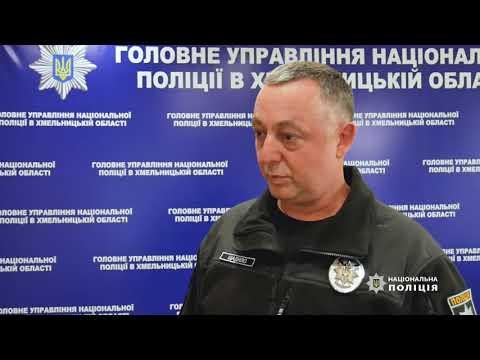 ГУ НП в Хмельницькій області: Коментар по затриманню серійних грабіжників