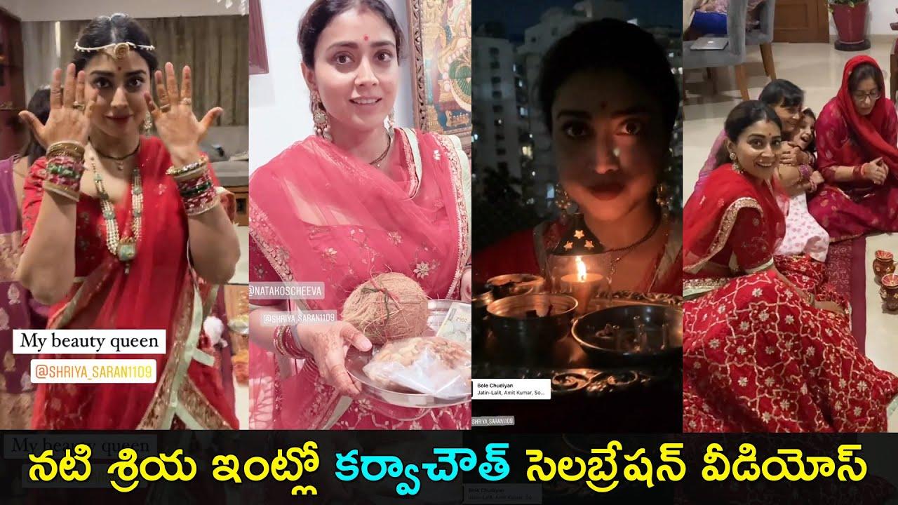 Download Actress Shriya Saran karwa chauth celebration videos | Gup Chup Masthi