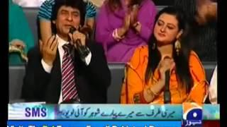 Aj Kal Tere Mere Pyar Ke Charche Cover Khalid baig & Mughera From Khabar Naak.mp4