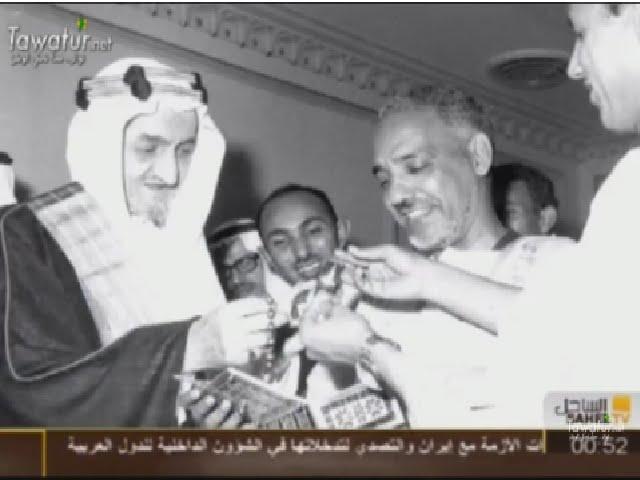 موريتانيا والعرب .. وشائج التاريخ وعوامل الجغرافيا - وثائقي - قناة الساحل