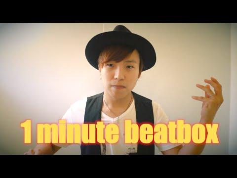 1 minute beatbox / 1分でエリーゼのためにやってみた