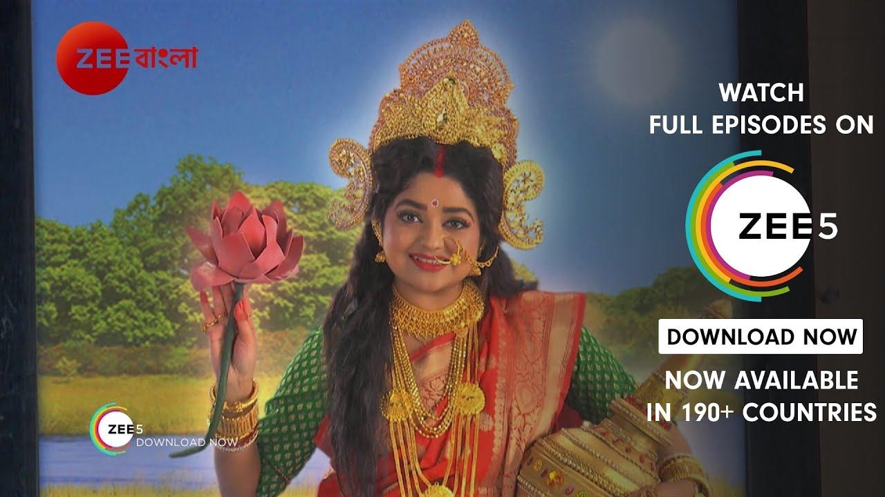 Ranu Pelo Lottery   Bangla   Best Scene   EP - 16   24th Dec, 2018    #ZeeBangla