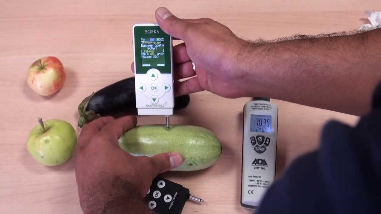 Купить экотестер для измерения нитратов онлайн в интернет магазине. Нитрат тестер с доставкой по москве и россии.