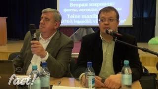 Алексей Исаев: Военный писатель-историк. Ответы на вопросы (часть 1)