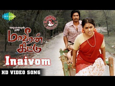 Maaveeran Kittu - Inaivom   HD Video Song   D.Imman   Vishnu Vishal, Sri Divya