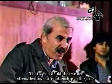 What George Habash said about syria in 1983