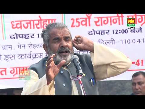 पालेराम दहिया हिट रागनी    Bhali Kari Thi Parmeshwar Ne    Haryanvi Ragni    Tikri Border