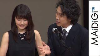 大泉洋、浅野忠信の司会ぶりに「ああはなるまい…」 「第58回ブルーリボン賞」授賞式 #Tadanobu Asano #Blue Ribbon Award thumbnail