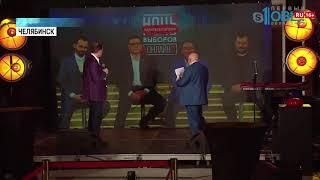 Алексей Текслер принял участие в ток-шоу «Ночь выборов»