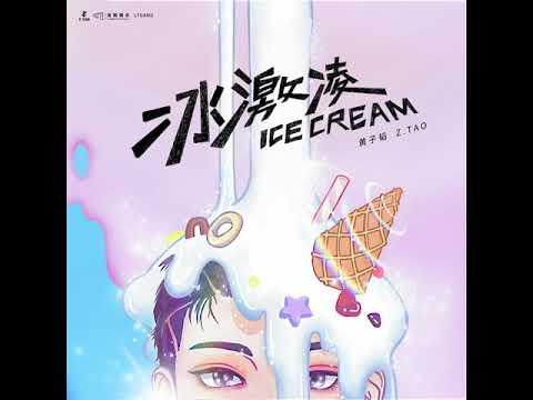 Gambar cover lagu ZTAO 黄子韬  –  Ice Cream 冰激凌 MP3