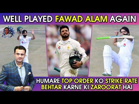 Well Played Fawad Alam Again   Humare Top Order ko Strike Rate Behtar Karne Ki Zaroorat Hai
