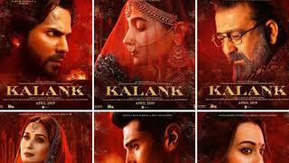 Kalank movie box office collection Day 1; Kalank film review, Alia Bhatt, Varun Dhawan कलंक रिव्यू