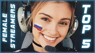 TOP 5 TWITCH. CUTE FEMALE russian streamers😍