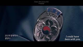 Video [ENGSUB]171017 Kim Junsu-With You (The 72nd anniversary police day publicity video OST) download MP3, 3GP, MP4, WEBM, AVI, FLV Januari 2018