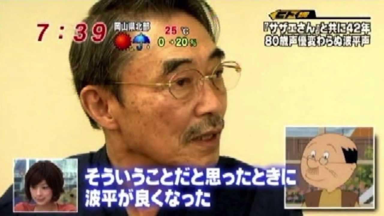 永井一郎さん逝く・・・ | マジン・ゴー!な日々 - 楽天ブログ