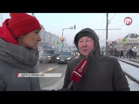 Подробности ДТП на улице Терешковой