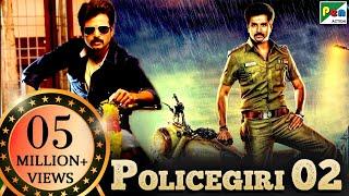 Policegiri 02 | New Released Full Hindi Dubbed Movie 2020 | Sivakarthikeyan, Sri Divya, Vijay Raaz