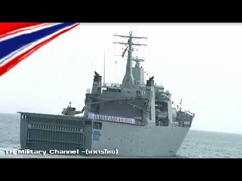 INTERNATIONALl FLEET REVIEW 2017 -  กองทัพเรือ Royal Thai Navy