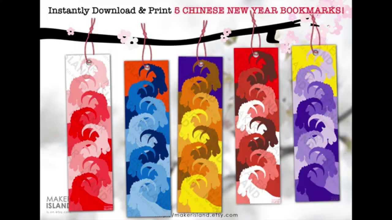 chinese new year 2015 printable year of the ram sheep goat bookmarks