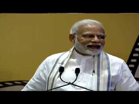 PM Shri Narendra Modi's speech at National Museum of Indian Cinema  in Mumbai