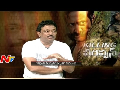 RGV Exclusive Interview About slay Veerappan Movie | Chhota Rajan | Mahatma Gandhi | NTV