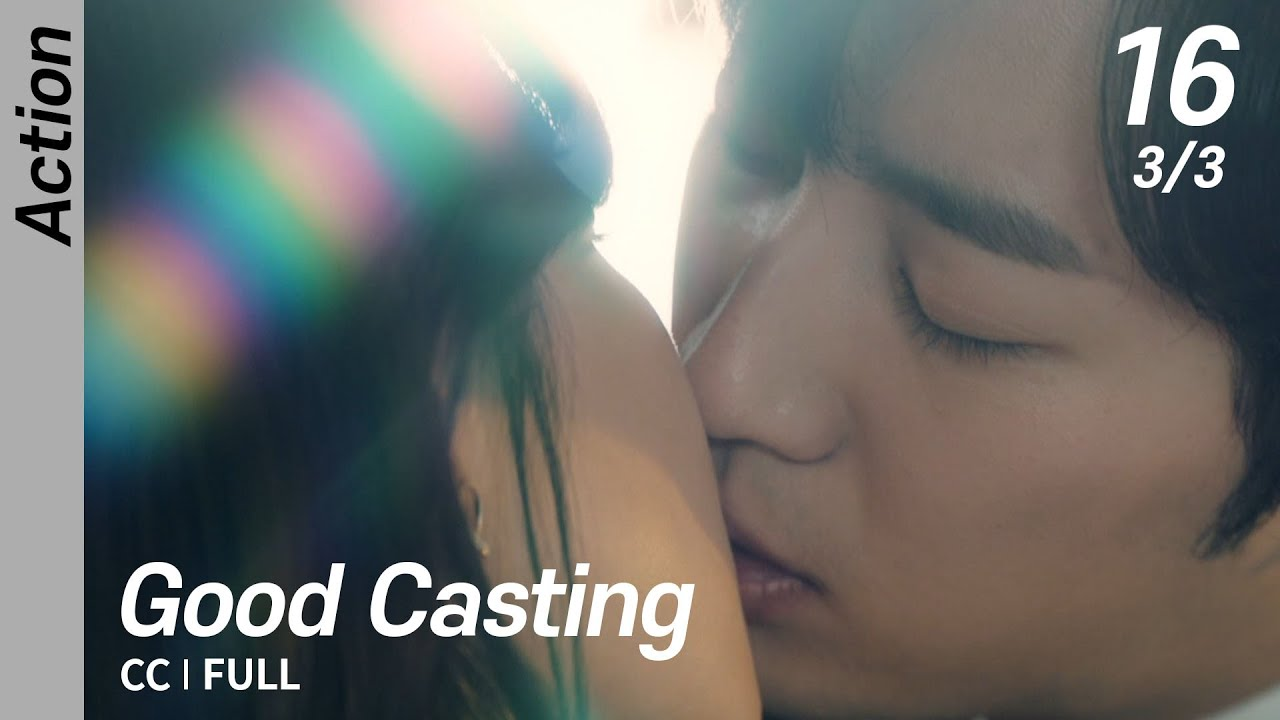 Download [CC/FULL] Good Casting EP16 (3/3, FIN) | 굿캐스팅