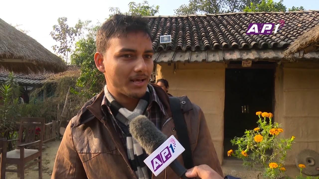Tharu Home stay bardia Niraj - Youtube Video Download Mp3 HD Free
