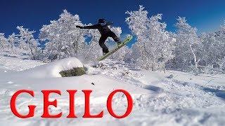 Geilo 2018  SKIING amp; SNOWBOARDING  Norway