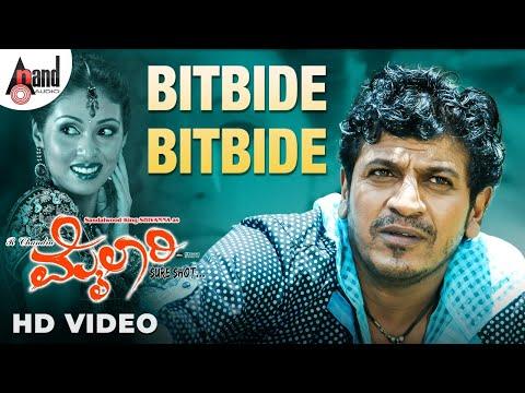 Mylari | Bitbide Bitbide | Shivrajkumar | Sada | Guru Kiran | Kailash Kher | New Kannada Video Song