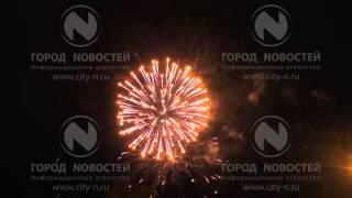Салют Победы в Новокузнецке
