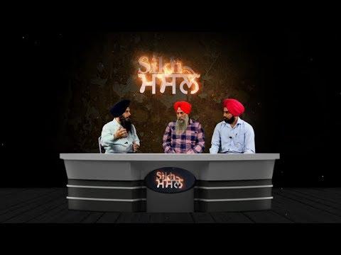 Sikh Masle Dastar Issue | Hanwant Singh
