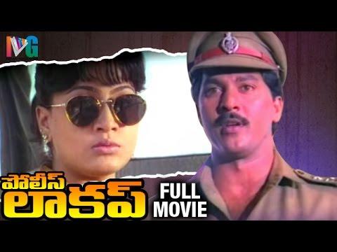 Police Lockup Telugu Full Movie | Vijayashanti | Vinod Kumar | Telugu Hit Movies | Indian Video Guru