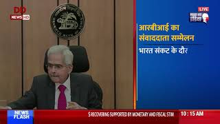 RBI governor addresses media