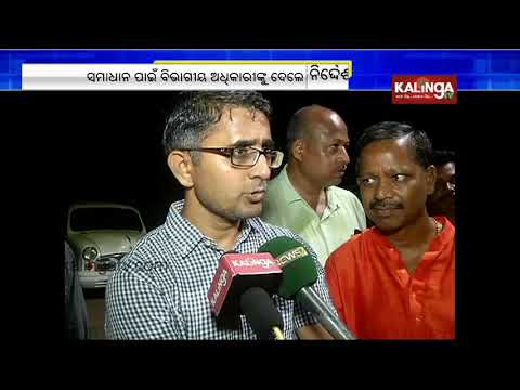 Puri: Collector Balwant Singh Visits Places With Drainage Problem In The Town | Kalinga TV