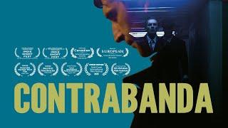 Contrabanda (The Smuggler) // Scurtmetraj romanesc despre viata in comunism //Short film