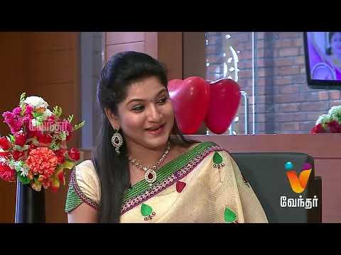 Putham Puthu Kaalai - Valentines' Day Special | (14/02/2015) | [Epi-175]