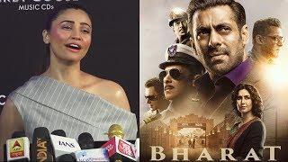 Daisy Shah Reaction On Salman Khan's BHARAT   Katrina Kaif