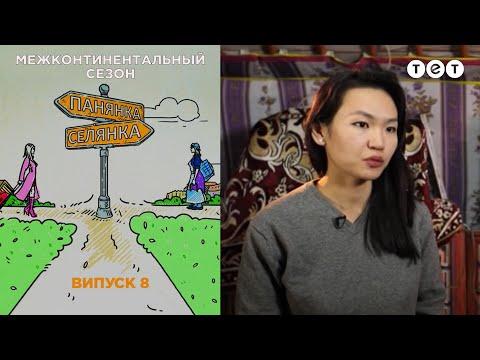 Игра Ниндзя и слепая девочка 2 - играть онлайн бесплатно