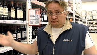 Денис Руденко про вина и цены в Ашане