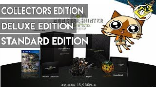 Monster Hunter World - COLLECTORS , DELUXE  & STANDARD EDITION DETAILS !!