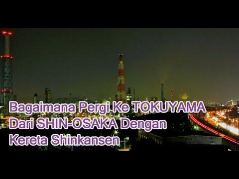 bagaimana-pergi-ke-tokuyama-dari-shin-osaka-dengan-kereta-shinkansen.-info-jepang-04-moopon