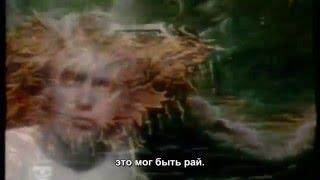 Queen - Heaven For Everyone - русские субтитры