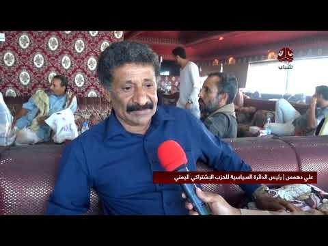 اغتيال كمادي ..تواصل التنديد وتقديم واجب العزاء | تقرير ادهم فهد