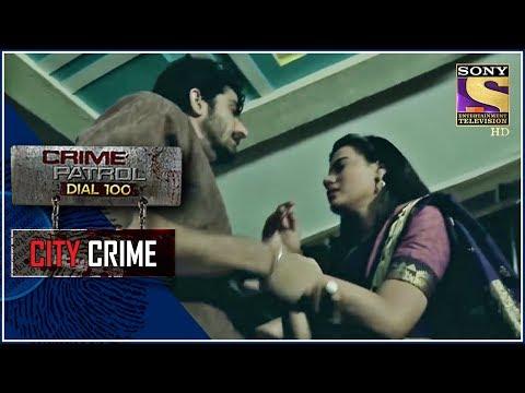 City Crime   Crime Patrol   कोल्हापुर-मुंबई हत्याकांड   Maharashtra