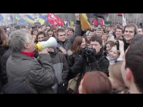 Могилянка за європейську Україну   Kyiv-Mohyla Academy for European Ukraine