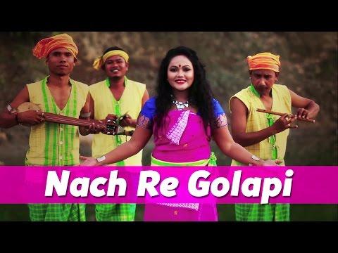 Nach Re Golapi | Koch-Rajbongshi Folk Song (Goalparia) | Madhuri | Junmoni 2016