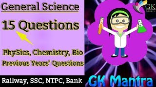 *New* General Science in hindi | सामान्य विज्ञान in हिंदी | Top General Science Questions | (GS - 2)
