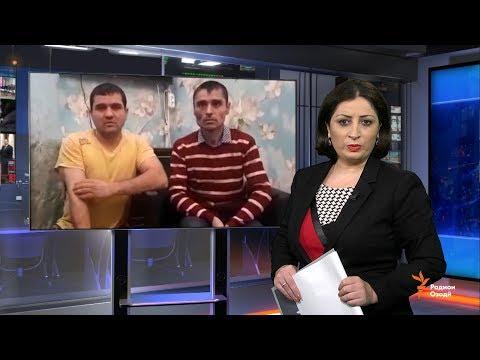 Ахбори Тоҷикистон ва ҷаҳон (21.01.2019)اخبار تاجیکستان .(HD)